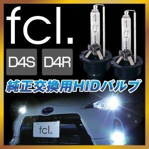 fcl_fd4p-3504.jpg