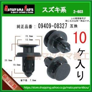 matsuyama-kikou_2-603-09409-08327-10.jpg